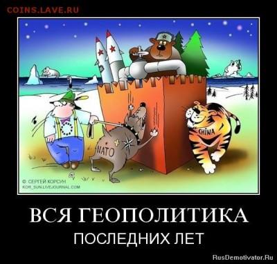 юмор - 1262953248_dem4197