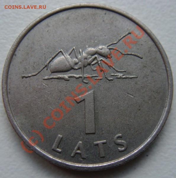 "Латвия - 1лат ""Муравей""  21.00 29.04.2010 - DSC03103.JPG"