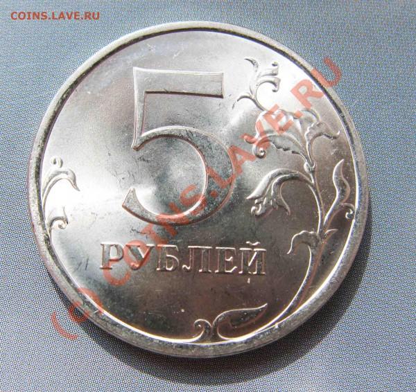 5 р 2009г С-П.(Магнитная,Мешковая) До 27.04.10 В 21-00МСК - 5руб2