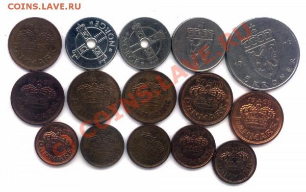 L20 Набор монет Дании, Норвегии 15 шт. до 01.05 в 22.00 - L20 Denmark, Norway -2