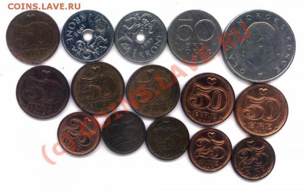 L20 Набор монет Дании, Норвегии 15 шт. до 01.05 в 22.00 - L20 Denmark, Norway -1