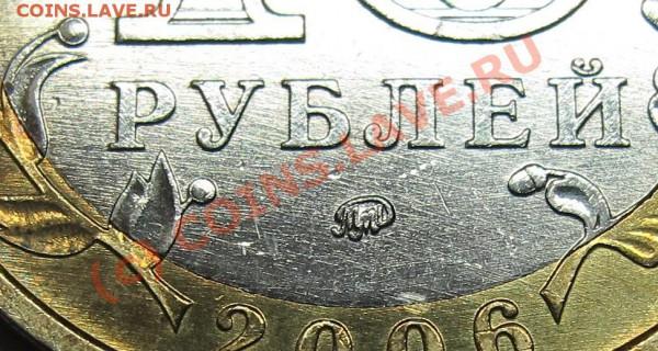 Приморский кр. Шт.Б по Ю.К. - IMG_4152-1