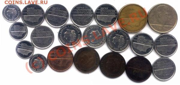 L20 Набор монет Голландии 20 шт. до 01.05 в 22.00 - L20 Holland -2