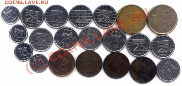 L20 Набор монет Голландии 20 шт. до 01.05 в 22.00 - L20 Holland -1
