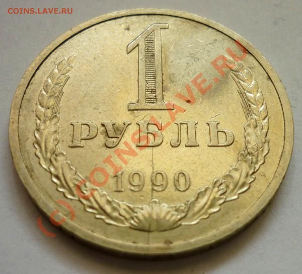 Лот браков - Расколы. До 29.04.2010 в 22.00 по Москве - P1000728.JPG