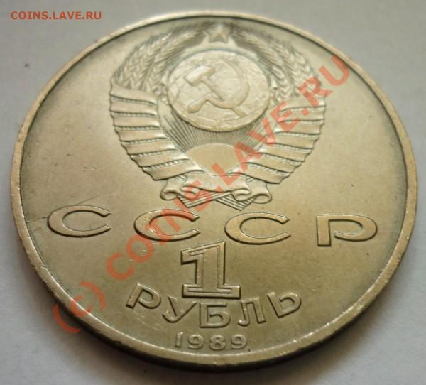 Лот браков - Расколы. До 29.04.2010 в 22.00 по Москве - P1000725.JPG