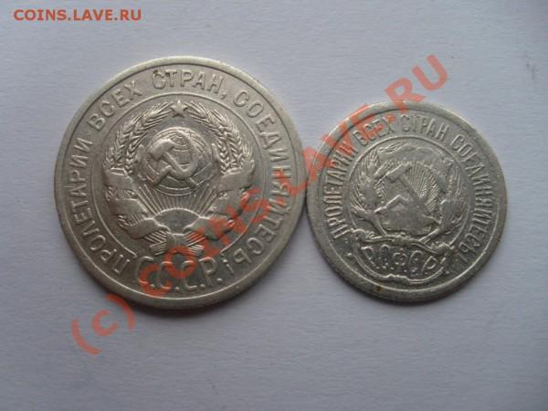 Рубль 1924 г.  до 26.04.10 до 22.00 мск - S7302546.JPG