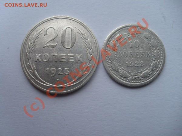 Рубль 1924 г.  до 26.04.10 до 22.00 мск - S7302545.JPG