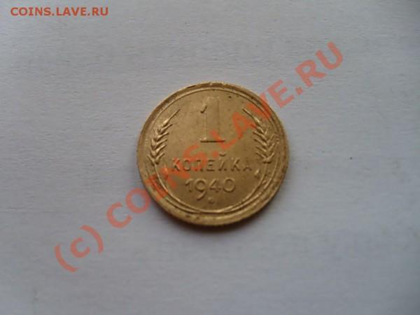 Рубль 1924 г.  до 26.04.10 до 22.00 мск - S7302544.JPG