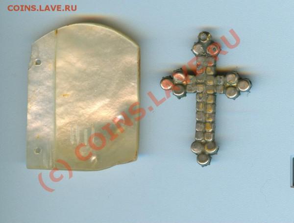 створка складня и крестик - нужна помощь - сканирование0019