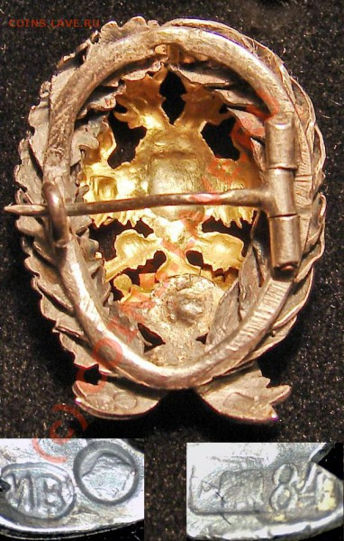 крест георгиевский и очень интересный знак(царский) - ИТУр