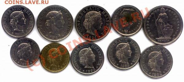 L22 Набор монет Швейцарии 10 шт. до 01.05 в 22.00 - L22 Swiss -2