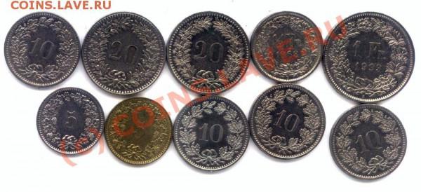 L22 Набор монет Швейцарии 10 шт. до 01.05 в 22.00 - L22 Swiss -1
