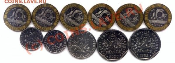 L23 Набор монет Франции 11 шт. до 01.05 в 22.00 - L23 France -1