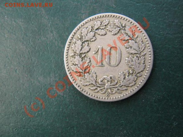 Швейцария 10р 1885 до 29-04-10 22-00 - IMG_2311