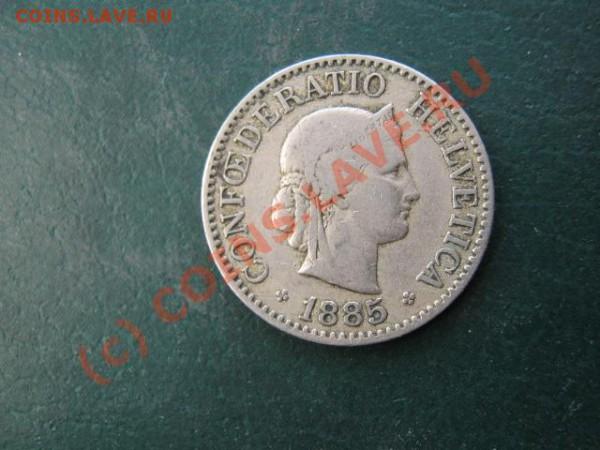 Швейцария 10р 1885 до 29-04-10 22-00 - IMG_2310
