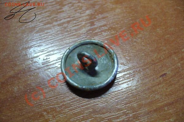 Кольцо - Пуговица.JPG