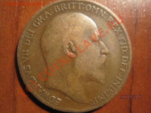 1 пени 1900,1909 Великобритания - IMG_0186