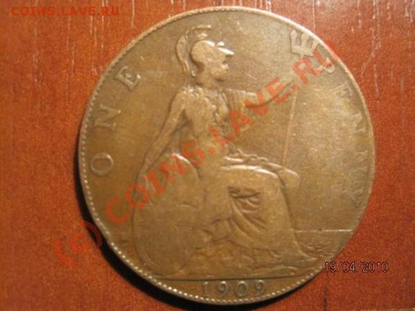 1 пени 1900,1909 Великобритания - IMG_0185