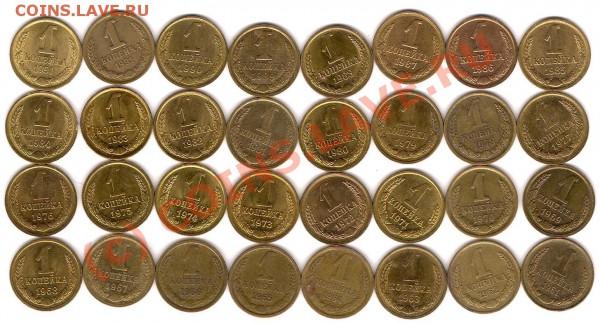 Погодовка 1к с 1961-1991 Окончание 28.04 2010 в 21-00 Москве - сканирование0012