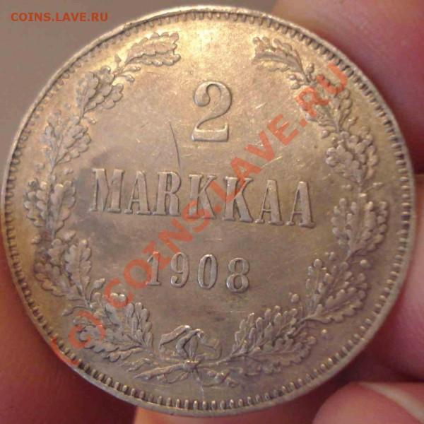 2 марки 1908 до 29.04.10 - DSC08122.JPG