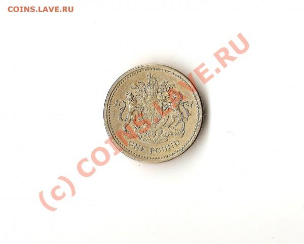 Великобритания 1 фунт 1983г до 28.04.2010 до 22-00 мск - сканирование0020