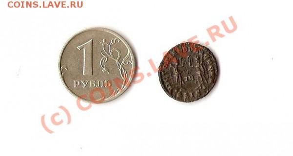 древний рим до29.04.2010.в 22-00мск - сканирование0020