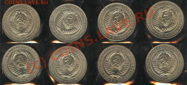 Набор рублей 1961-1991 до 29 апреля 2010 21-00 МСК - Набор а2