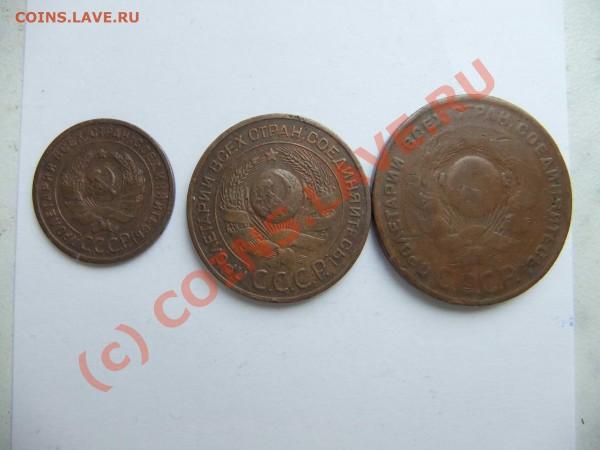 1,3,5 копеек 1924 до 29.04 в 21-00 - 1924-1