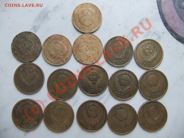 5 копеек 1930-1991 до 29-04 в 21-00 - пятаки