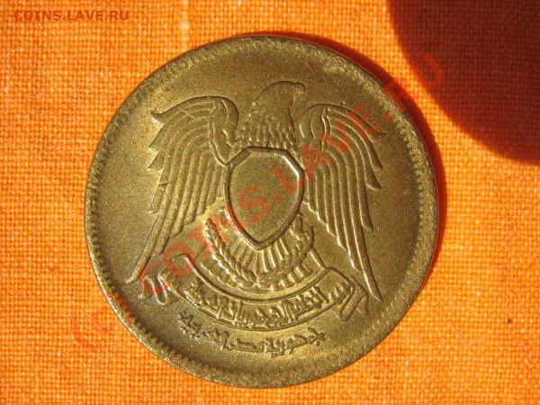 Опознайте пожалуйста монету - 2