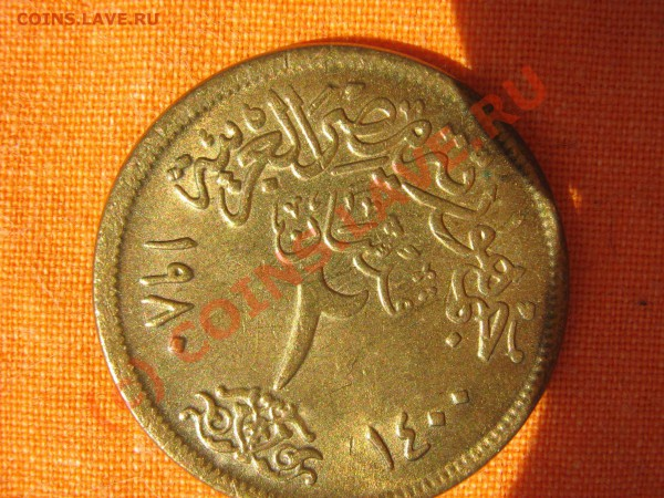 Опознайте пожалуйста монету - 1