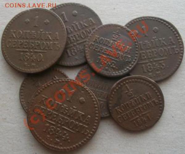 "комплект меди ""серебром"", 8 монет до 30.04.10 21-0 - 100_4689.JPG"