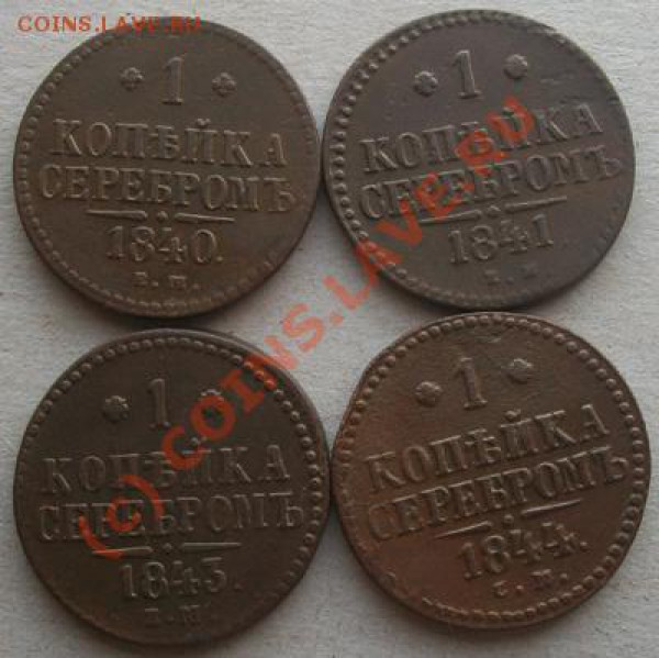 "комплект меди ""серебром"", 8 монет до 30.04.10 21-0 - 100_4690.JPG"