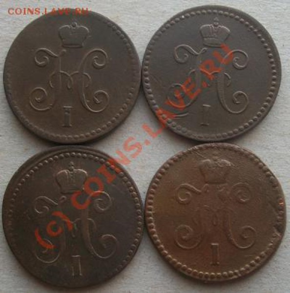 "комплект меди ""серебром"", 8 монет до 30.04.10 21-0 - 100_4691.JPG"