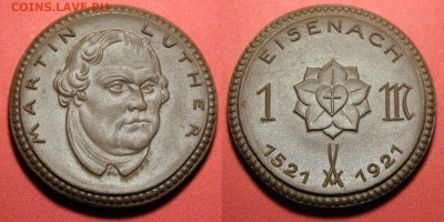Христианство на монетах и жетонах - Мартин Лютер, Германия, 1 марка, керамика
