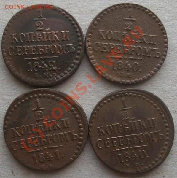 "комплект меди ""серебром"", 8 монет до 30.04.10 21-0 - 100_4692.JPG"