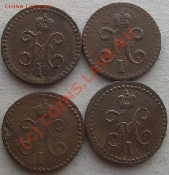 "комплект меди ""серебром"", 8 монет до 30.04.10 21-0 - 100_4693.JPG"