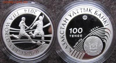 ФУТБОЛ на монетах МИРА - 2