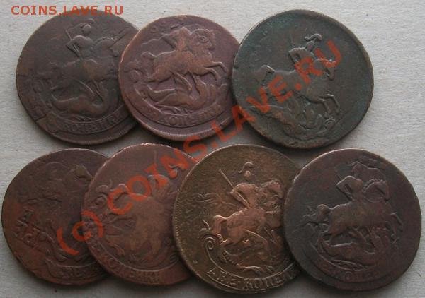 комплект двушек-перечеканов, 7 монет до 30.04.10 21-00 МСК - 100_4699.JPG