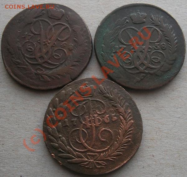 комплект двушек-перечеканов, 7 монет до 30.04.10 21-00 МСК - 100_4701.JPG