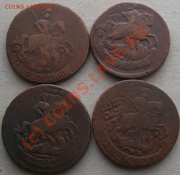 комплект двушек-перечеканов, 7 монет до 30.04.10 21-00 МСК - 100_4702.JPG