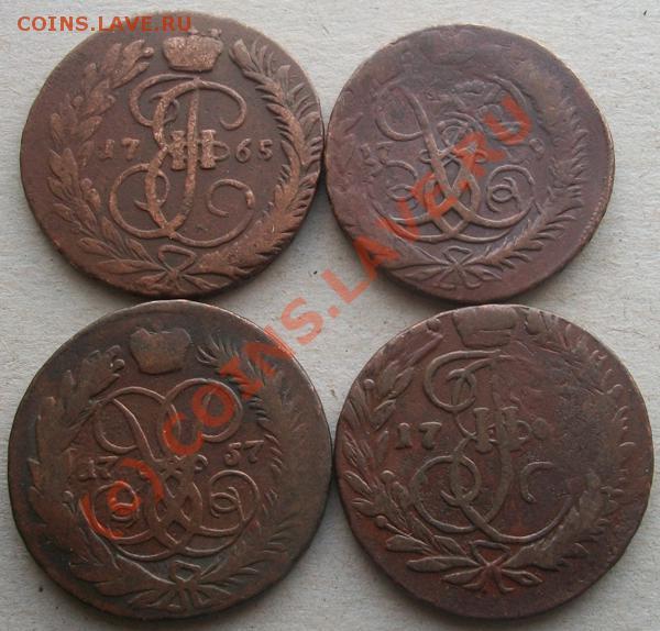 комплект двушек-перечеканов, 7 монет до 30.04.10 21-00 МСК - 100_4703.JPG