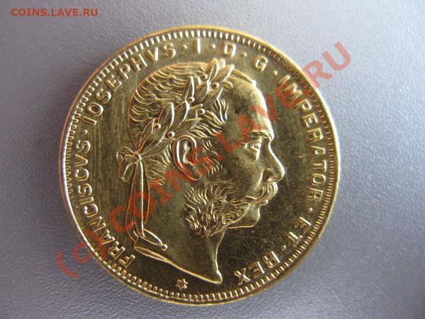 20 Francs, 1892 год - Оценка - 1