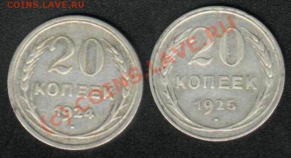 ПОЛТИННИКИ 1922-24-25 до 26 апреля 22.00 - 1