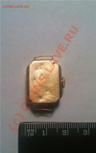 оцените пажалуйста золотые часы! - 8f2e1d1520e2