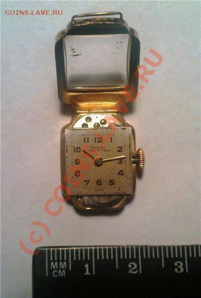 оцените пажалуйста золотые часы! - 28135b2142fa
