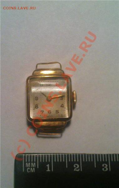 оцените пажалуйста золотые часы! - 0d37c31f0ae6