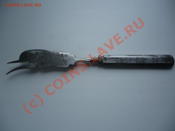 Набор столовых ножей - P1120941.JPG