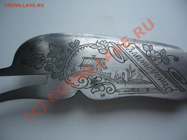 Набор столовых ножей - P1120944.JPG